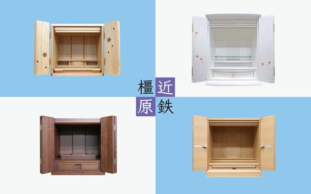 20210616近鉄橿原_仏壇フェア小型_あさん堂