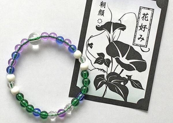 「花好み・朝顔©」創作ブレス念珠型 皆様の感想を頂きました。