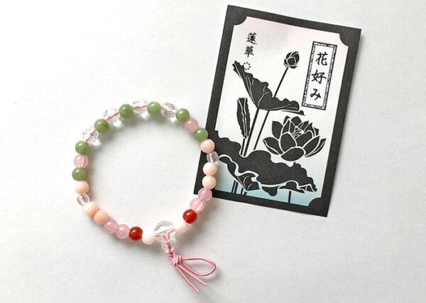 「花好み・蓮華©」創作腕輪念珠型 皆様の感想を頂きました。